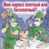 СНК кафедры анестезиологии и реаниматологии ПМГМУ им. И.М. Сеченова