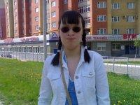Катюня Корзова