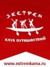 """""""Экстрем"""" - Клуб путешествий"""