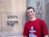 Александр Страпко, Севастополь