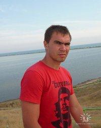 Василий Мартыненко