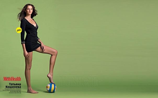 фото кошелева волейболистка