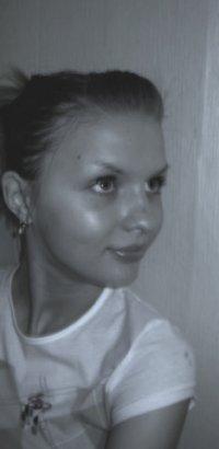Ириша Пинки