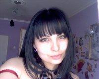 Зарина Абдримова, Караганда