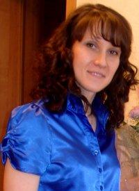 Ксения Кузнецова, Златоуст