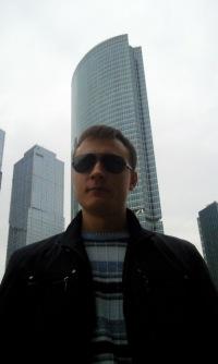 Алексей Шеренок, Бердянск