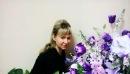 Екатерина Мараева. Фото №1