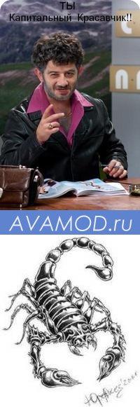 Льоша Шевченко