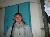 Настюша Акимова, 19 августа 1986, Уфа, id108058317
