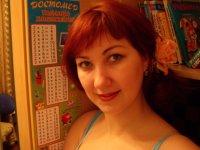 Елена Костельникова, 2 апреля , Краснодар, id18562981