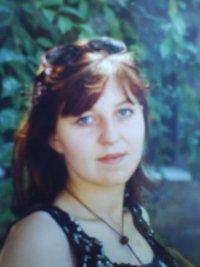 Ольга Дьячкова, 8 декабря , Челябинск, id20521866