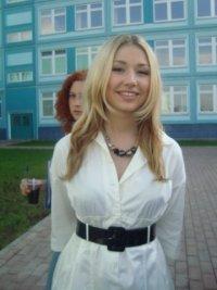 Валерия Сусленко