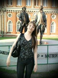 Анна Волкова, 8 мая 1986, Москва, id64584629