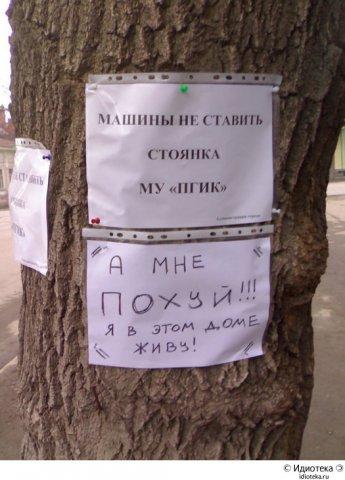 Умом Россию не понять X_1b0c2333