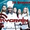 MyGrain в клубе Rock House