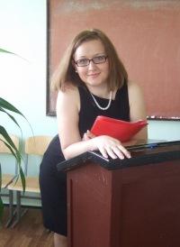 Катерина Бондаренко, Москва