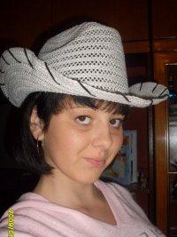 Оличка Гудкова