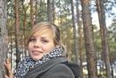 Александра Миронова фото #8