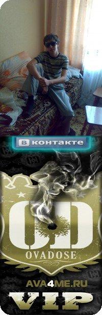 Ильнур Рахманов