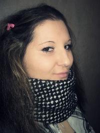 Мария Журавли, 12 сентября 1991, Санкт-Петербург, id123878157