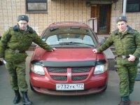 Артур Захаров, 2 декабря , Тула, id26187277