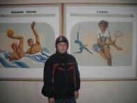 Ігор Вітрик, 1 января 1996, Екатеринбург, id29924734