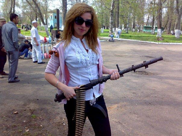 Элечка Серопян | Ярославль