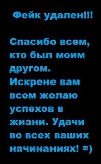 Артур Русто, 5 июня , Омск, id49934538