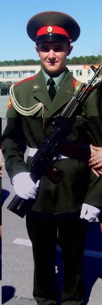 Серега Тыщенко