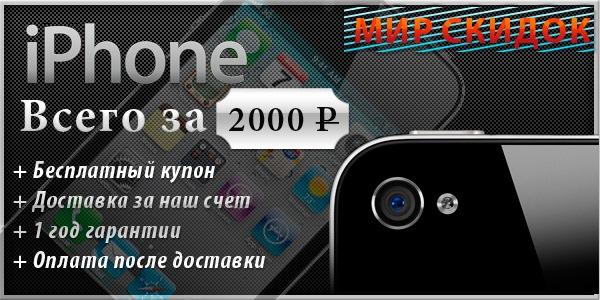 Фото №266324128 со страницы Ильмира Давлетбаева