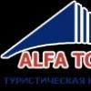 Alfa Tur