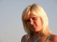 Наташа Хавжу, 4 января 1979, Красноармейск, id20455385