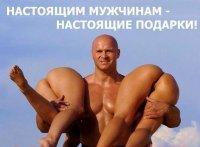 Александр Тютюликов, 5 марта 1995, Белгород, id37458186