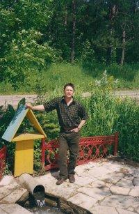 Ildar Karimov, 28 мая 1988, Нижний Тагил, id89576418
