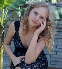 Анна Гречишкина