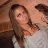 ВКонтакте Кристюшка =* фотографии