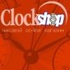 Часы от ClockSHOP.Ru