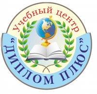 Дипломные курсовые работы на заказ БЕЗ ПЛАГИАТА ВКонтакте Дипломные курсовые работы на заказ БЕЗ ПЛАГИАТА
