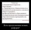 Гражданская инициатива за бесплатное среднее образование в Мурманске!