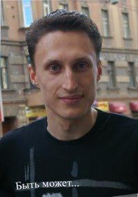 Виталий Шубин