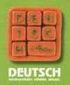 Центр немецкого языка СФУ