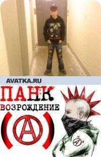 Ярик Гостев