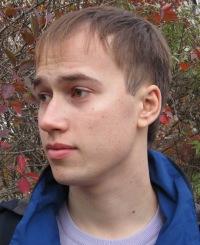 Виталий Емец