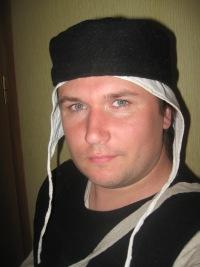 Александр Ильин, Новогрудок