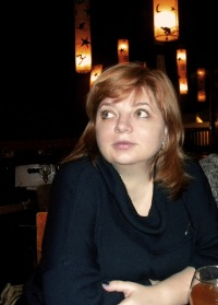 Салькова наталья васильевна бухгалтер работа для бухгалтера на дому красноярск