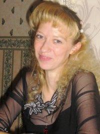 Елена Скрипченко, 18 августа 1987, Новосибирск, id118821298