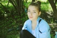 Кристина Липовая, Комрат