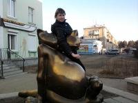 Валентина Иванова (удовиченко), 30 января 1988, Магнитогорск, id134752414