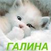 Halinka Ygrinyak, 1 января , Залещики, id63896241