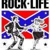 "Клуб акробатического рок-н-ролла  ""R.D.C. ""Rock"